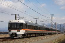 鉄道写真にチャレンジ!-1008M L特急(ワイドビュー)しなの8号 中央西線
