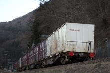 鉄道写真にチャレンジ!-中央西線 81レ EF64-1004 + EF64-1004 + コキ⑫