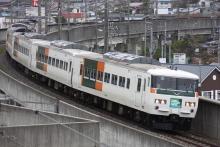 鉄道写真にチャレンジ!-中央本線 9064M 185系 B5