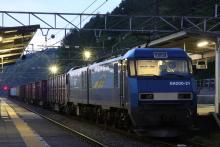 鉄道写真にチャレンジ!-中央本線 2082レ EH200-21 + コキ