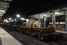 鉄道写真にチャレンジ!-中央本線 工9475レ EF64-37 + チキ⑥