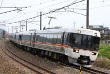 鉄道写真にチャレンジ!-中央西線 383系 A203+A*