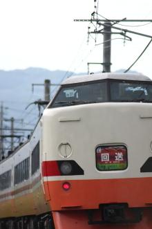 鉄道写真にチャレンジ!-中央本線 回9643M? 189系 OM201 「彩野」