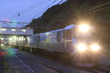 鉄道写真にチャレンジ!-2082レ EH200-20