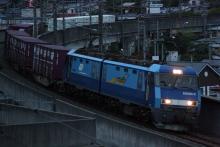 鉄道写真にチャレンジ!-中央本線 2082レ EH200-8 + コキ