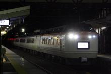 鉄道写真にチャレンジ!-いろどり(彩) 485系 ナノN201