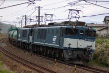 鉄道写真にチャレンジ!-3084レ EF64-1047 + EF64-1046 + タキ