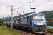 鉄道写真にチャレンジ!-2086レ EH200-24 + タキ12B?