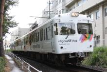 鉄道写真にチャレンジ!-松本電鉄 3000系