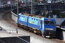 鉄道写真にチャレンジ!-2080レ EH200-16 単機