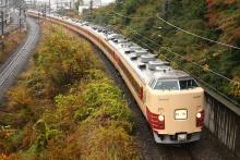 鉄道写真にチャレンジ!-臨時特急あずさ51号 183・189系田町車10B