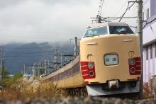 鉄道写真にチャレンジ!-団体臨時列車 183・189系田町車10B