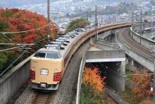 鉄道写真にチャレンジ!-183系 田町車 H102編成