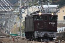 鉄道写真にチャレンジ!-単機回送 EF64-37