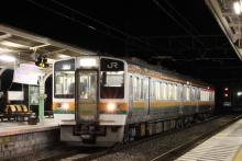 鉄道写真にチャレンジ!-飯田線 213系 北部初運用