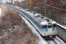 鉄道写真にチャレンジ!-初雪の日の115系ナノN10+N25