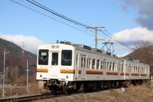 鉄道写真にチャレンジ!-飯田線 119系 E7編成