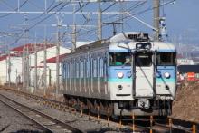 鉄道写真にチャレンジ!-115系 ナノN4 信州色