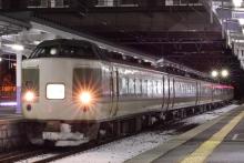 鉄道写真にチャレンジ!-183・189系 ナノN102 初詣臨回送