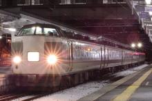 鉄道写真にチャレンジ!-183・189系 ナノN103 ML信州81号回送
