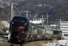 鉄道写真にチャレンジ!-9011M なごみ(和) 団体臨時列車