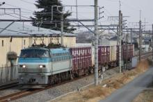 鉄道写真にチャレンジ!-5775レ EF66-131 + コキ5B