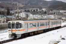 鉄道写真にチャレンジ!-554M 313系-2300番台 シスW2編成