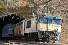鉄道写真にチャレンジ!-配9457レ EF64-1030 + 205系ケヨ27(10B)