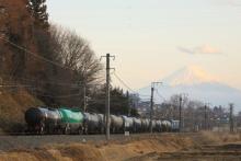 鉄道写真にチャレンジ!-5460レ EH200-14? + タキ(12B)