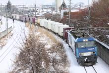 鉄道写真にチャレンジ!-2083レ EH200-9+コキ