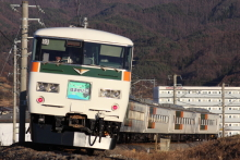 鉄道写真にチャレンジ!-9064M 185系 チタB3編成 特急はまかいじ