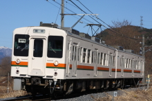 鉄道写真にチャレンジ!-飯田線119系E7編成