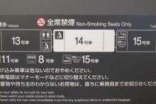 鉄道写真にチャレンジ!-N700系