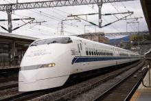 鉄道写真にチャレンジ!-東海道新幹線 300系