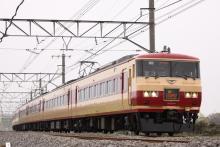 鉄道写真にチャレンジ!-4004M あかぎ4号 185系 オオOM08