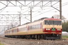 鉄道写真にチャレンジ!-3001M 草津1号 185系 オオOM08