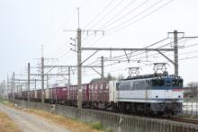 鉄道写真にチャレンジ!-94レ EF65-1058 + コキ