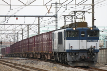 鉄道写真にチャレンジ!-2082レ EF64-1015 + コキ
