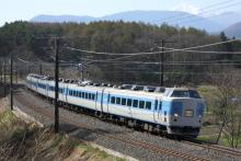 鉄道写真にチャレンジ!-9071M 臨時特急あずさ71号 183・189系マリ32