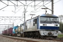 鉄道写真にチャレンジ!-4074レ EF210-172 + コキ