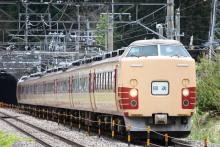 鉄道写真にチャレンジ!-団体臨時列車 183・189系 チタH81 国鉄特急色編成