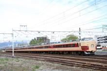 鉄道写真にチャレンジ!-183・189系 チタH81 国鉄特急色編成