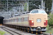 鉄道写真にチャレンジ!-183・189系 チタH101 国鉄特急色編成