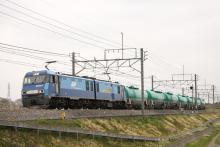 鉄道写真にチャレンジ!-3093レ EH200-7 + タキ(7B)