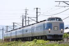 鉄道写真にチャレンジ!-9462M 183系 マリ32