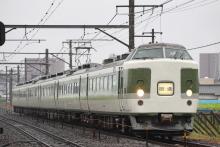 鉄道写真にチャレンジ!-回9478M ナノN103 旧あさま色編成