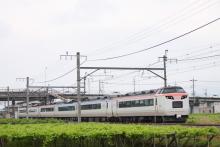"""鉄道写真にチャレンジ!-9287M 485系 ナノN201 """"いろどり"""""""