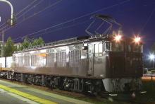 鉄道写真にチャレンジ!-工9475レ EF64-37 + チキ(4B)