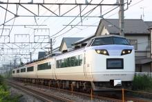 鉄道写真にチャレンジ!-9532M 485系 ナノN201 いろどり(彩)