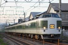 鉄道写真にチャレンジ!-回9498M 183・189系 ナノN101